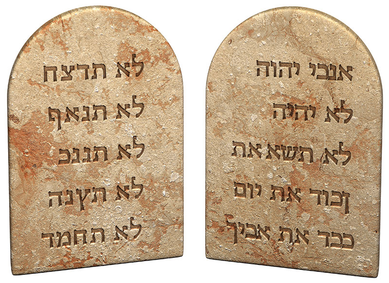 10 commandments tablets of stone